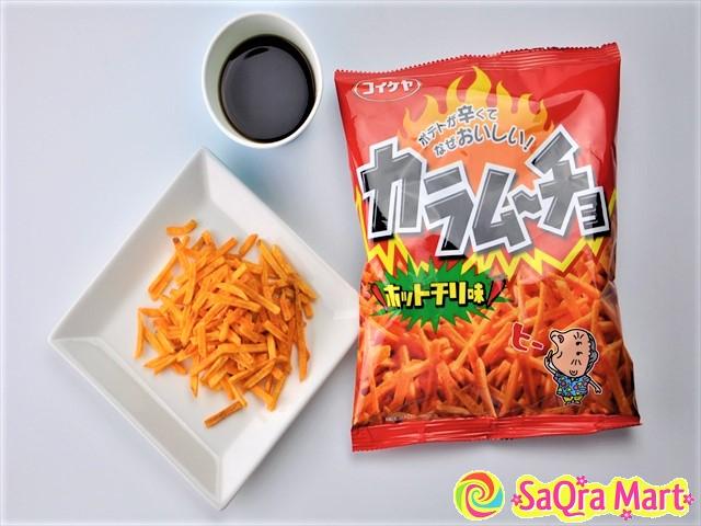Koikeya Stick Kara Mucho Hot Chilli 105g