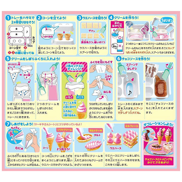 Kracie Popin Cookin Whipped Cake Shop 27g - Japanese Product Online Store -  SaQra Mart