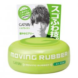 GATSBY MOVING RUBBER AIR RISE ...
