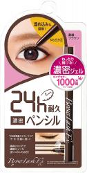 Brow Rush EX Slim Gel Pencil C...