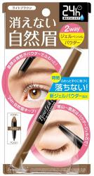 Blow Rush EX Browlash Light Br...