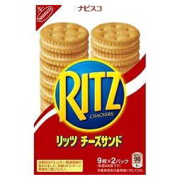 Mondelez Ritz Cheese Sandwich ...