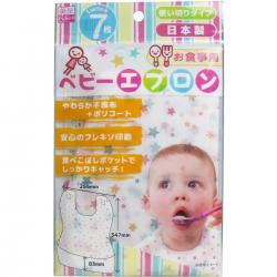 S-PACK Baby apron disposable t...
