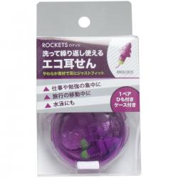 BMC Rockets eco earplug 1 pair...