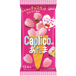 Glico Caplico Head Of Caprico ...