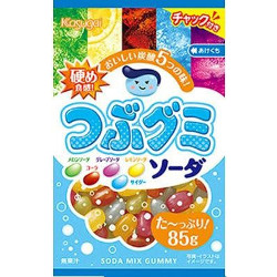 Kasugai Grains Gummy Soda Flav...