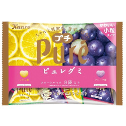 Kanro Pure Gummy Assort Pack 1...