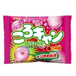 Coris Korocan Soft Candy Plum ...