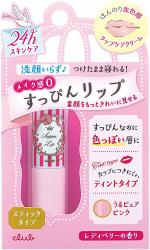 Club cosmetics Club Suppin Lip...