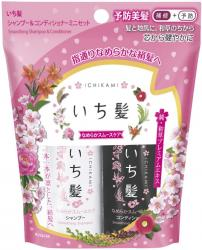 Kracie Ichikami Herbal Shampoo...