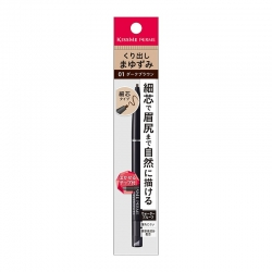Ferm Quick Eyebrow EX01 Dark B...