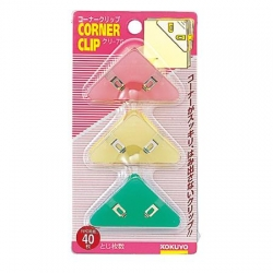 Kokuyo Corner Clip 3 Pieces