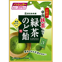 Senjakuame Green Tea Candy 51g