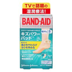 Johnson & Johnson Band Aid Scr...
