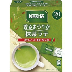 Nestle Fragrant Mellow Matcha ...