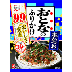 Nagatanien Rice Seasoning of A...