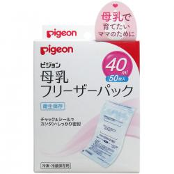 Pigeon Breast Milk Freezer Pac...
