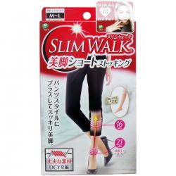 Pip SlimWalk beautiful legs sh...