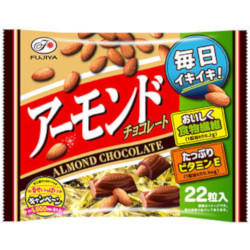 Fujiya Almond Chocolate Family...