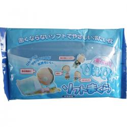 FUSO Soft ice pillow