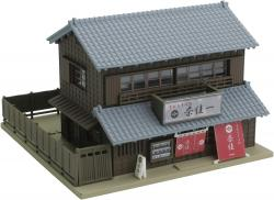 Kato 23-450B Restaurant With T...