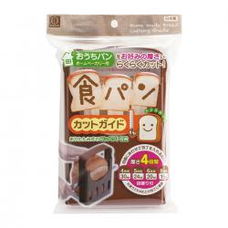 KOKUBO Bread cut guide KK-093