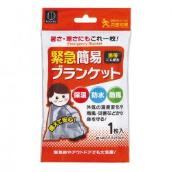 KOKUBO Emergency simple blanke...