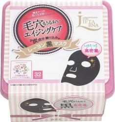 pdc Liftana Concentrate Mask 3...