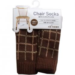 COGIT Chair socks that are har...