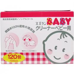 SUZURAN 120 packs for baby cle...