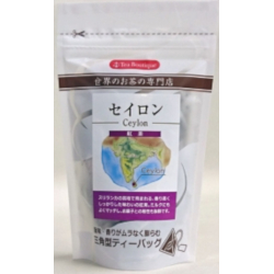 Japan Greentea Ceylon Tea 10 P...