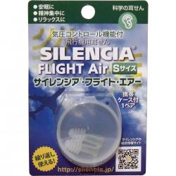 DKSH Japan Silencia earplug S ...